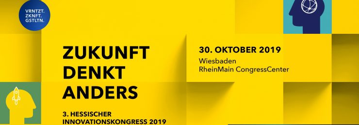Hessischer Innovationskongress 2019 mit KMB|